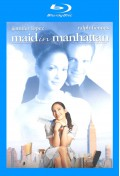 Manhattani tuhkatriinu Blu-ray