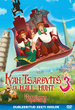 Ivan Tsarevitš ja Hall Hunt 3